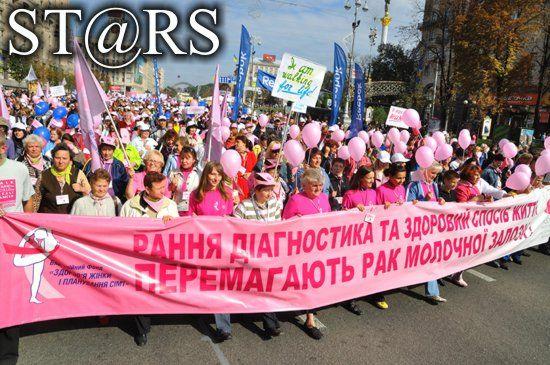 Алена Винницкая, Виталий Козловский и Татьяна Рамус поддержали благотворительный марафон