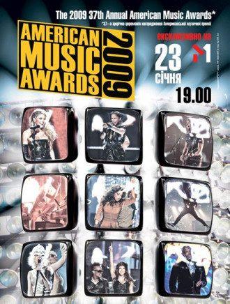 Телеканал М1 покажет The 2009 37th Annual American Music Awards (ФОТО)