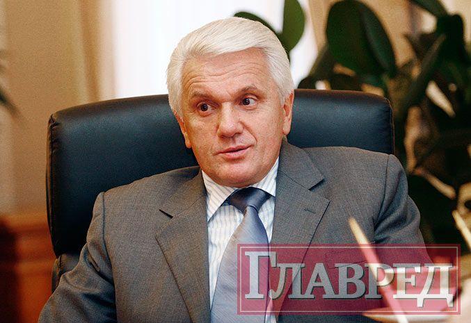 Владимир Литвин: