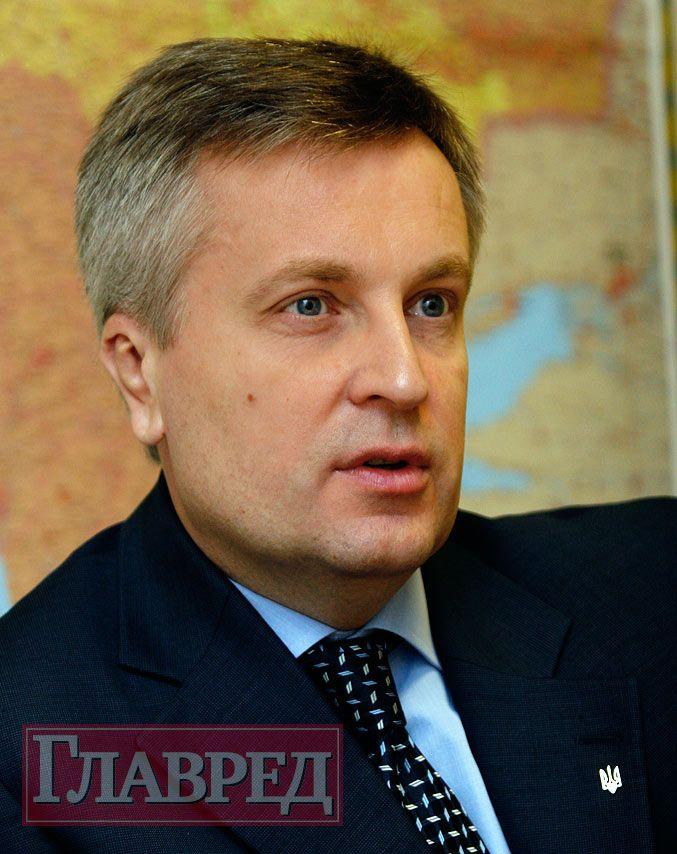 Валентин Наливайченко: