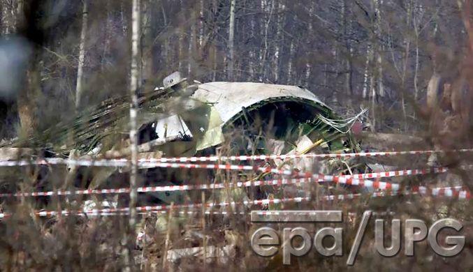 Разбившийся Ту-154