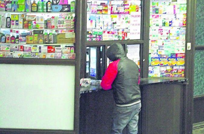 Аптеки наркомании mtd наркология