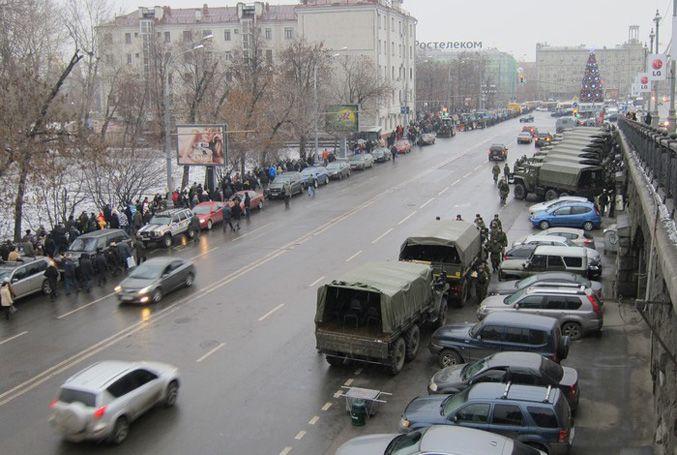 Акции протеста в России : все подробности и результаты (ФОТО, ВИДЕО)