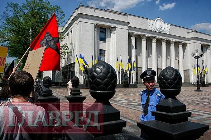 На Первомай в Киеве призывали к революции. Фоторепортаж