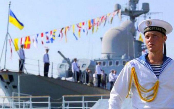 Украина и Россия отпраздновали День флота совместным парадом