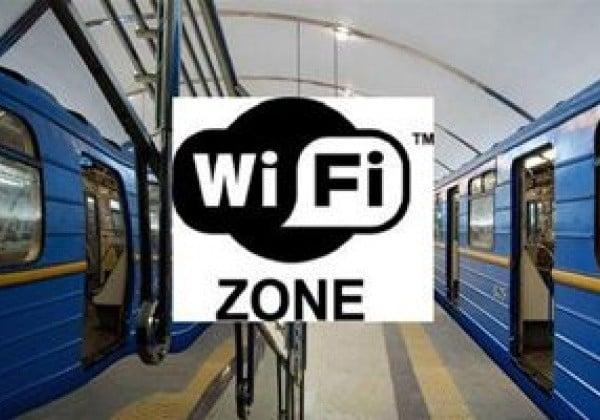 Смотреть Бесплатный Wi-Fi в киевском метро появится через полгода видео