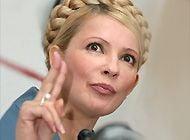 Все шансы в Евросуде - на стороне Юлии Тимошенко