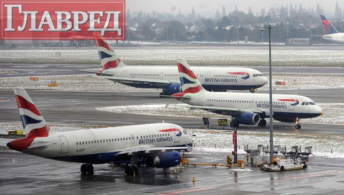 Европа завалена снегом: в аэропортах отменяют сотни рейсов