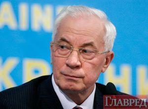 Азаров раскрыл планы Кабмина: сначала Россия, потом МВФ