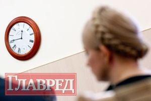 Из колонии Тимошенко досрочно вышли девять осужденных