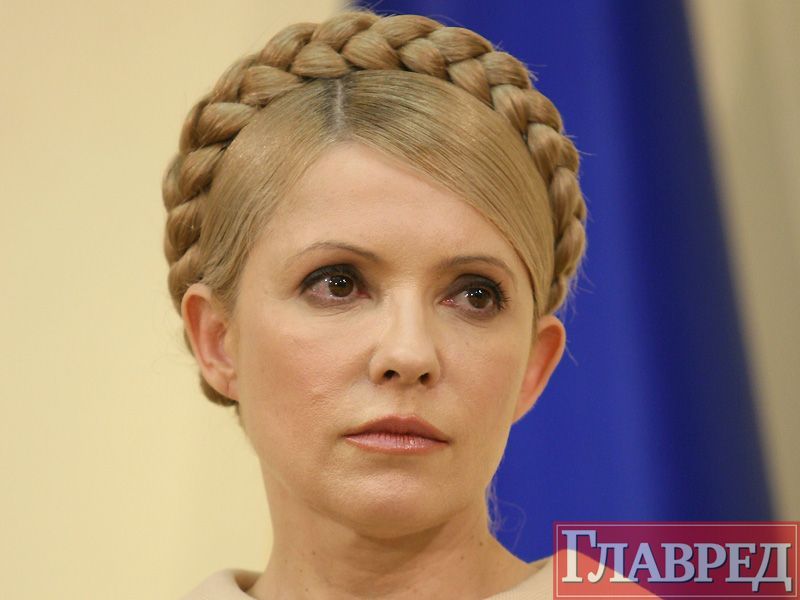 Тимошенко встретилась с представителями Европы в душевой