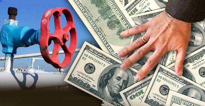 Всемирный банк даст Украине кредитные гарантии