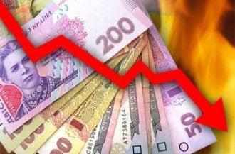Гривна-Доллар