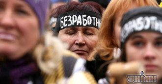 Безработные, протест