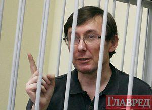 Луценко освободят по решению Евросуда
