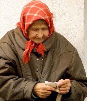 Украинцев хотят обязать обеспечивать своих пожилых родителей