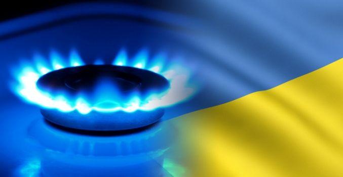 Украина ожидает цену на газ ниже 200 долларов