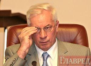 Беглый экс-премьер Николай Азаров