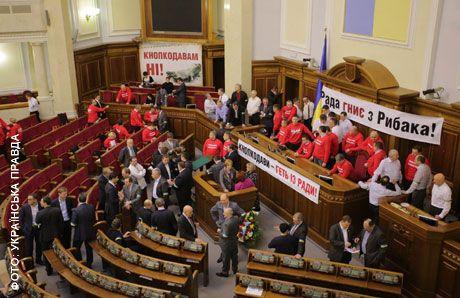 Оппозиция блокировала Раду перед открытием сессии
