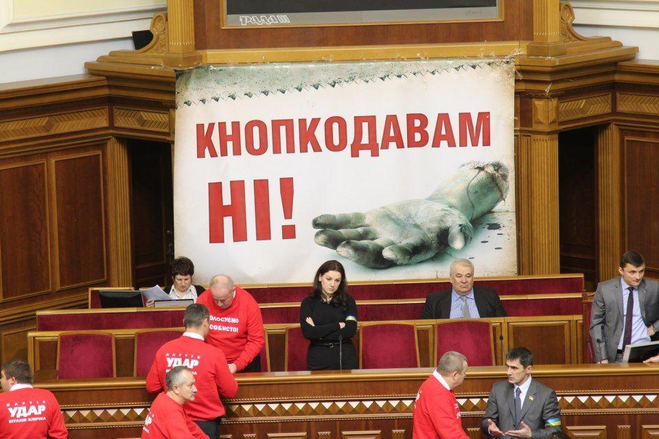 Оппозиция готова голосовать два раза в неделю