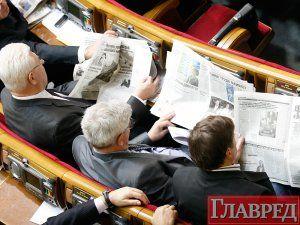 В Раде пока не будут голосовать за выборы в Киеве