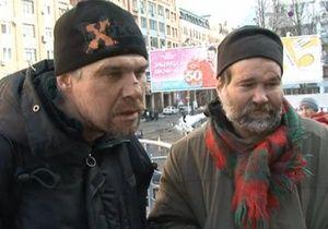 Всех украинских бомжей внесут в единый реестр