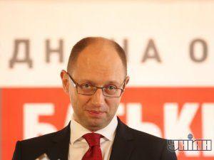 Яценюку пригрозили уголовным делом