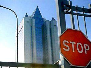 Украина возобновляет закупку газа у