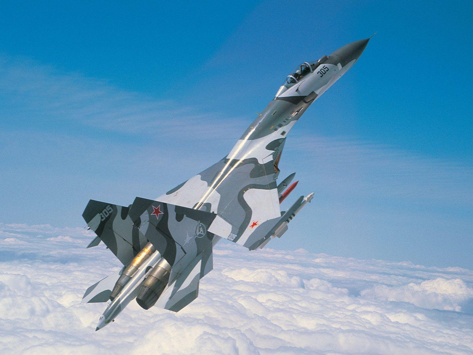 Су-27, иллюстрация