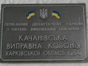 Застрелился экс-начальник Качановской колонии