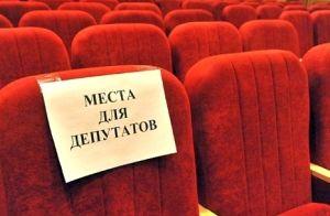 На места Власенко и Веревского сядут новые люди