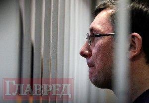 Суд поддержал ходатайство Луценко
