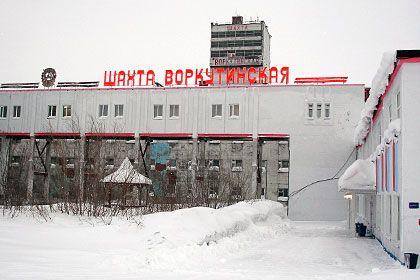 Взрыв на шахте унес жизни 10 человек, еще 9 пропали без вести