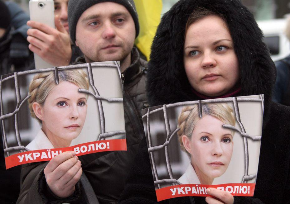 Митинг в поддержку Тимошенко