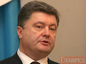 Порошенко предупредил Украину о санкциях
