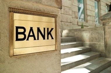 В Ровно из банковской ячейки похитили деньги