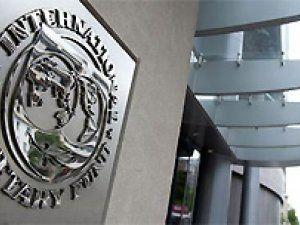 МВФ, иллюстрация