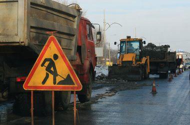 На ремонт дорог Украине нужно 2 трлн грн.