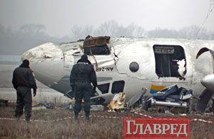 При крушении погибли 5 человек