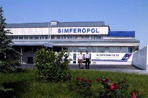 В Симферополе аварийно сел самолет