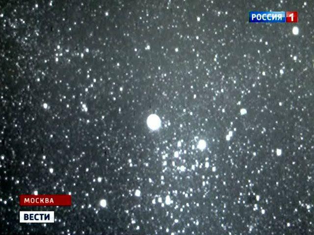 Встреча огромного астероида с Землей прошла благополучно