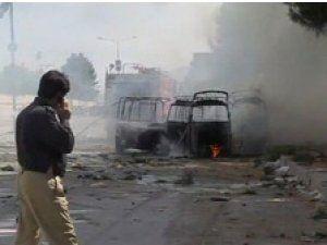 В результате мощного взрыва погиб 81 человек