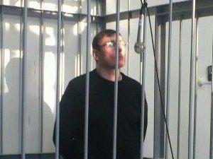 Луценко во время вынесения приговора