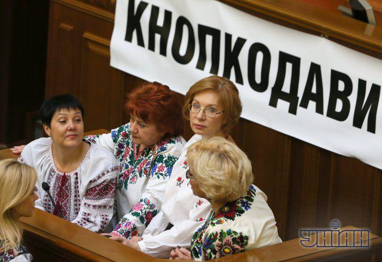 Оппозиция пригрозила повторной осадой Рады