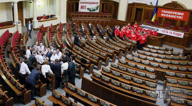 Сектора регионалов и коммунистов опустели