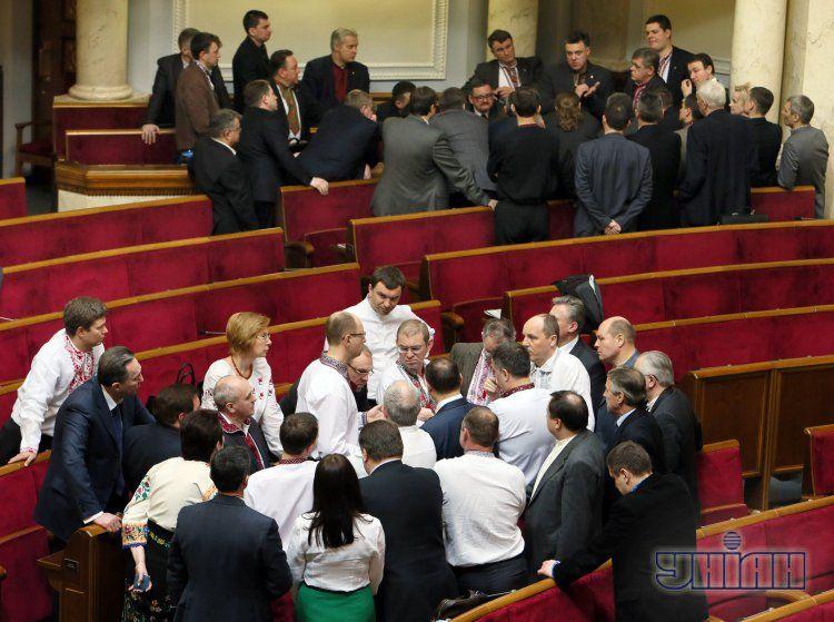 В Раде собрались представители большинства и оппозиции