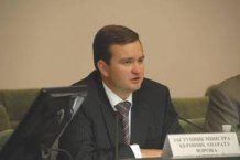 Дмитрий Ворона уволен с должности замминистра юстиции