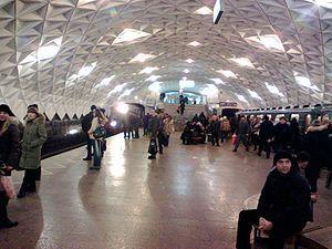 Харьковское метро, иллюстрация