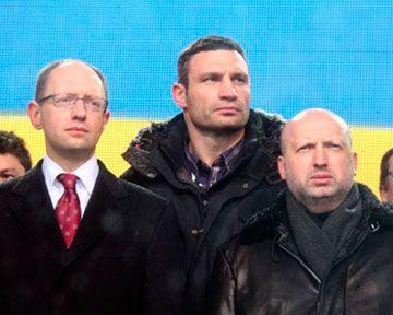 Яценюк, Кличко и Турчинов