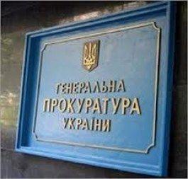 В Генпрокуратуре рассказали, почему возобновили следствие по делу Щербаня